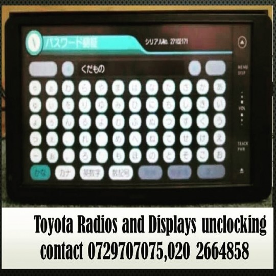 Toyota Radio password removal